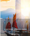 Hongkong Tour Packages Service
