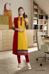Ladies Uniform Salwar Kameez