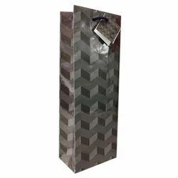 1de99e7fec Wine Paper Bag - Paper Wine Bag Latest Price