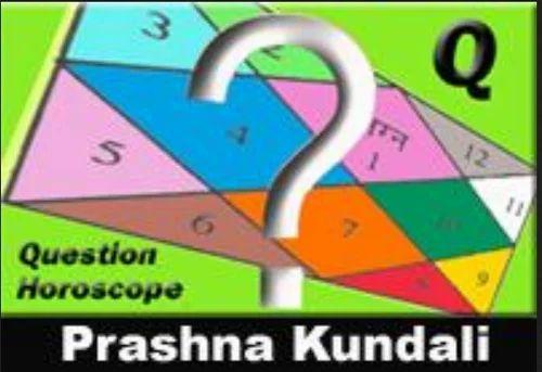 Prashna Kundali in Ahmednagar, Tilak Road, by Destiny And