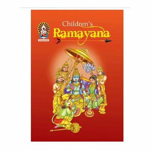 Ramayan Children Story Book
