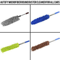 AUTOFY MICROFIBER ROUND DUSTER CLEANER FOR ALL CARS