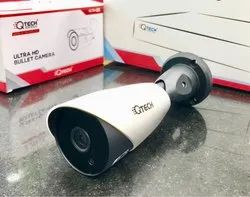 5 MP 1920 x 1080 Qtech QD89-HD-MB506 CCTV Bullet Camera, Camera Range: 40 m