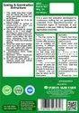 PKM1 Drumstick / Moringa Seeds for Leaves / Fodder Cultivation - 1 Kg