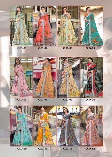 151ee88f85 Organza Digital Print Zari Border Saree, Rs 799 /piece, Jyoti Harsh ...