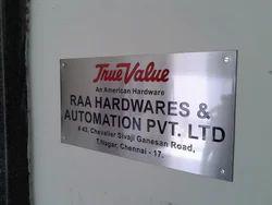 Engraved Nameplate