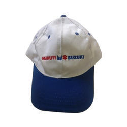 89005567007 Cotton Caps - Wholesaler   Wholesale Dealers in India