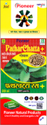 Herbal Pathar Chatta-Gokhru Ras 1000 ml