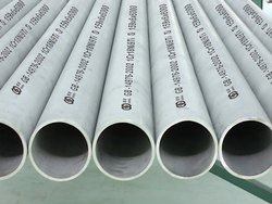 Stainless Steel SS Seamless Pipe
