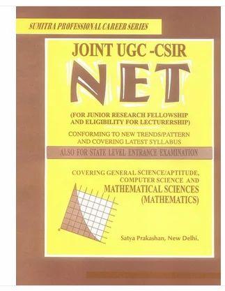 Csir Net Book
