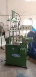 Plunger Type Injection Moulding Machine 12Hde