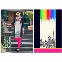 Fancy Silk Digital Printed Kurti