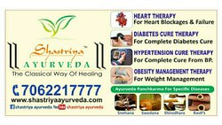 Heart Disease Ayurveda Heart Treatment