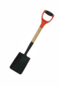 Carbon Steel Mouth Shovel