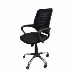 Office Low Back Mesh Executive Chair