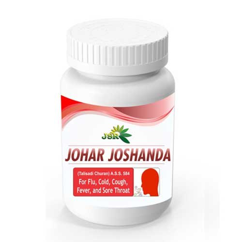 Johar Joshanda