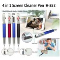 4 in 1 Screen Cleaner Pen H-352