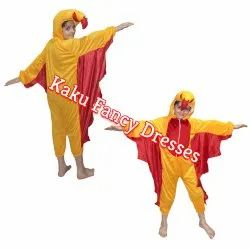 Kids MacawBird Costume