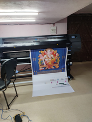 Vinyl Eco Solvent Printing, in Bhopal