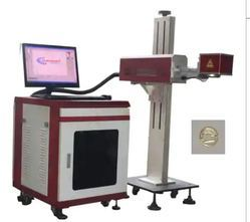 Laser Button Cutting Machine