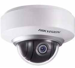 Hikvision Wireless (WI-FI)