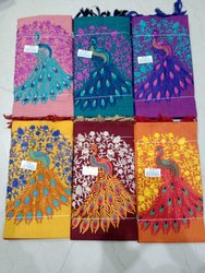 Handloom Cotton Peacock Embroider Dress Material