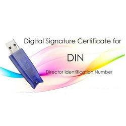 DIN Number Digital Signature Service