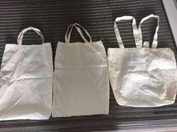 Natural Plain Cloth Bag