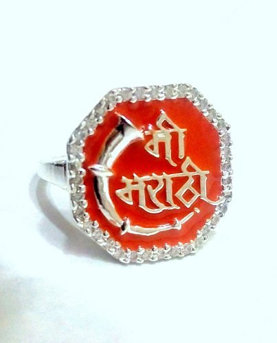 925 Sterling Silver Mee Marathi Ring For Gents