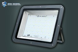 400W LED Flood Light - Lubi