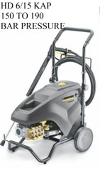 Karcher HD 6/15 KAP  High Pressure Washer
