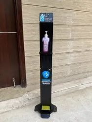 Mild Steel Foot Pedal Hand Sanitizer Dispenser