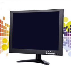 Industrial Grade Monitor