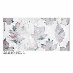 Rectangular Barcelona 21019 HL1 Ceramic Kitchen Tile, Packaging Type: Box, Thickness: 12 mm