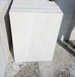 Nizarna White Marble & Tiles, For Flooring, Thickness: 12-17 Mm
