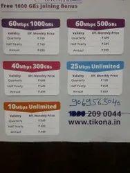 Internet Broadband Service For Hotel