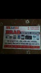 Split AC Repair Service