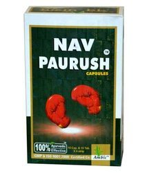 Ambic Nav Paurush Capsules-increases Diet And Weight, Size: 30-60 Capsules