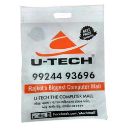Promotional Non Woven D Cut Bag