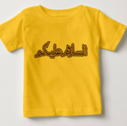 Asalaamu Alaykum Kids T Shirt