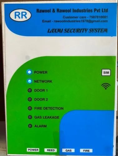 laxami home Security system