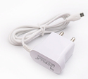 Micro USB Travel Charger