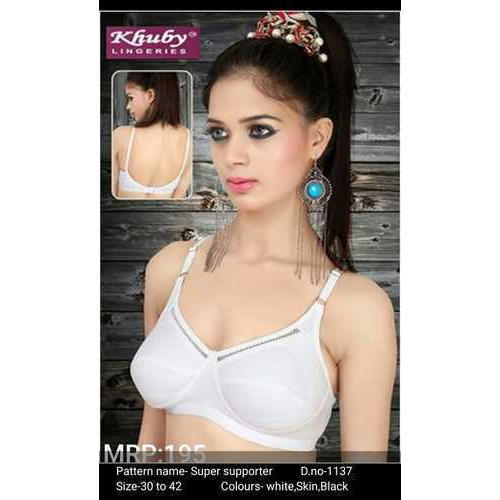 286bc23d9a7 Khuby Lingeries Super Supporter Ladies White Bra, Rs 195 /piece   ID ...