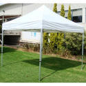 White Plain Gazebo