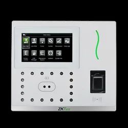 Palm Based Attendance System