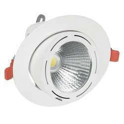 Havells Dimmable Luminaires