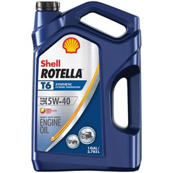 Shell Engine Oil - Shell Automotive Oils Latest Price