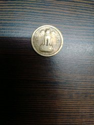 Golden 19th Century 1 Paisa Coin