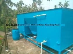 Automatic Car Washing Water Recycling Plant