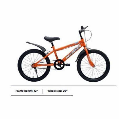 7966347c13a Hercules 20 Inch Kids Bicycle, Rs 4000 /piece, Cycle Hub Agency | ID ...